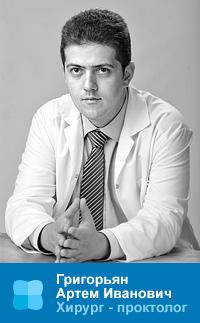 Истории болезней в проктологии