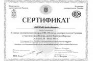 Съезд колопроктологов СНГ, Центральной и Восточной Европы - Одесса, 2011